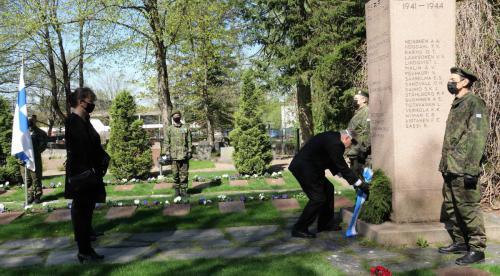 Kaupungin/Seurakunnan seppele